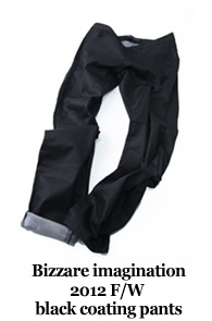 Black coating pants<BR>'come and go'