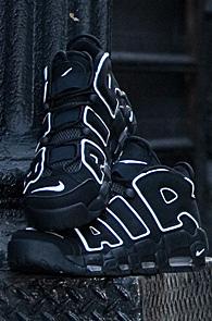 Nike:Uptempo